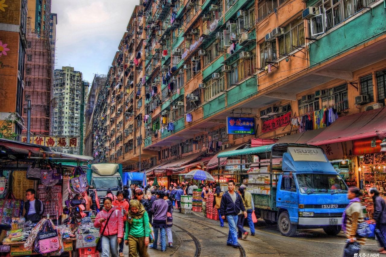 香港一人旅10 春秧街 : 燃えろ!HDR