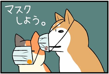 masuku1