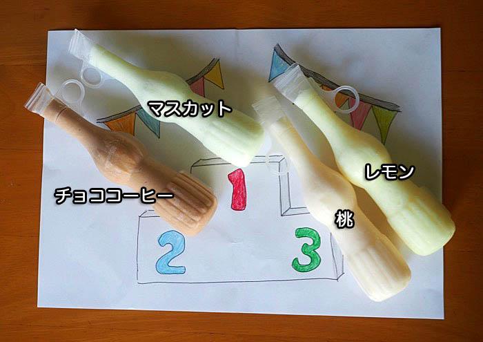 11日夕ブログ7