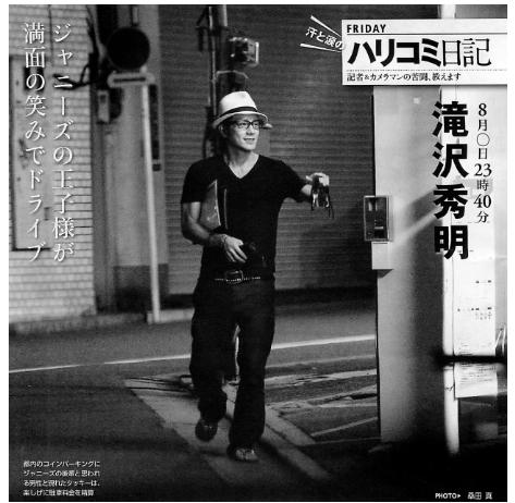 出典 http//livedoor.blogimg.jp/