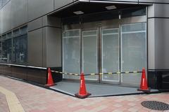 西新宿高木ビル