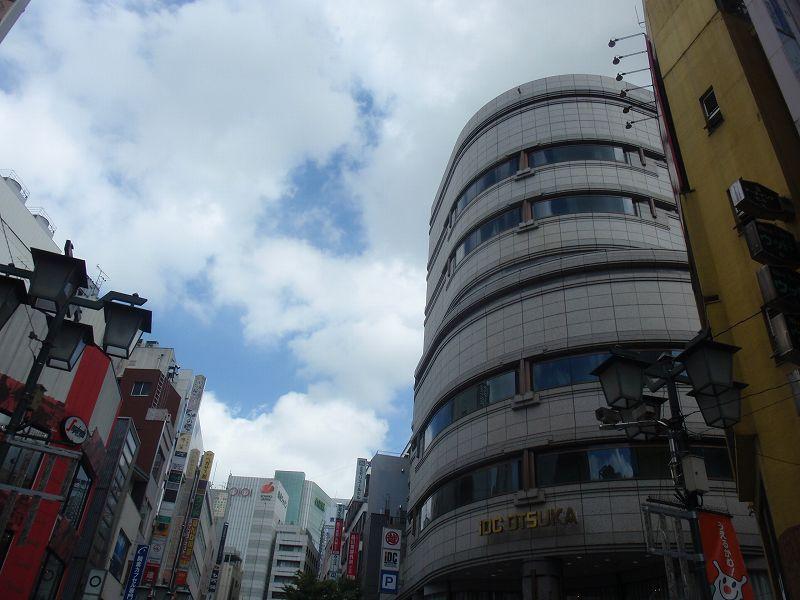 新宿 大塚 家具