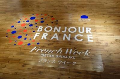 フランス展