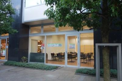 ファミリーマート西新宿アトラスタワー店
