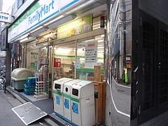 ファミリーマート新宿小滝橋通店