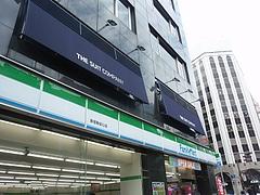 ファミリーマート・新宿新都心店