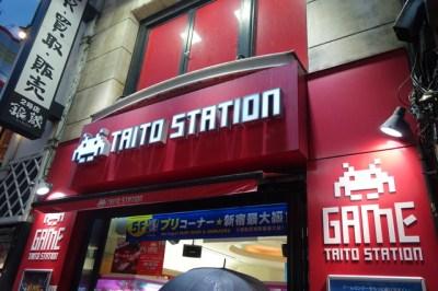 タイトーステーション新宿東口店