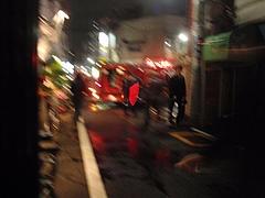 西新宿7丁目