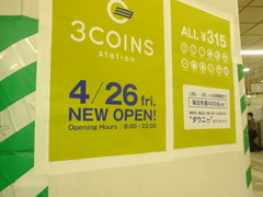 3COINS station