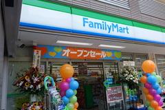 ファミリーマート 新宿税務署通り店