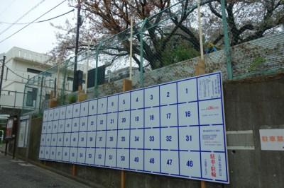 新宿区議会議員選挙
