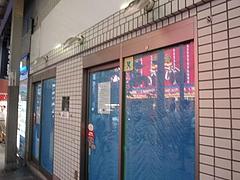 吉野家新宿西口店