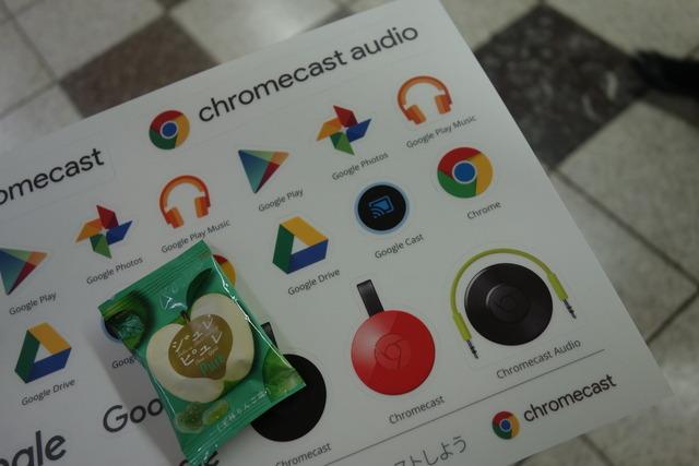ジュレピュレ+Chromecast