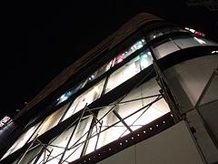 新宿FFビル