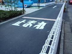 東京都新宿住宅展示場