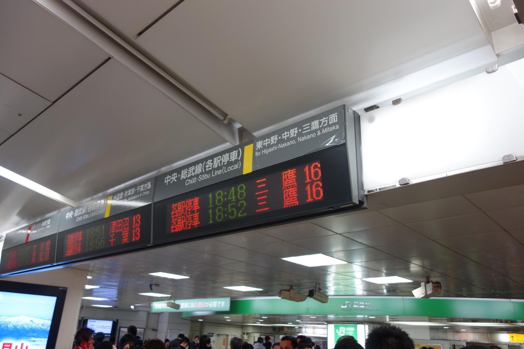 進撃の巨人のイベント 新宿駅構内で明日10時からスタート 新宿ニュースblog