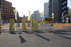 タイムズポート西新宿第2
