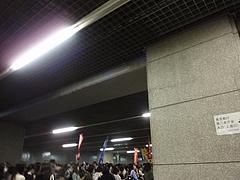 東京自治労連の決起集会