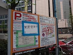 s-P4212801