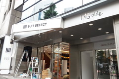 スーツセレクト新宿南口店