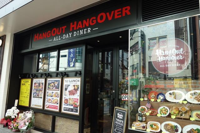 HangOut HangOver