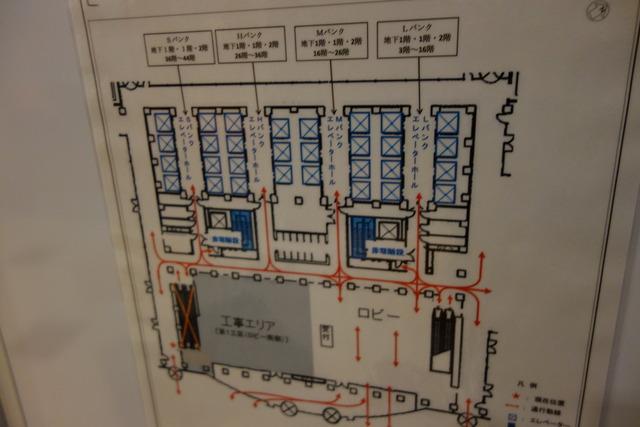 新宿アイランドタワー