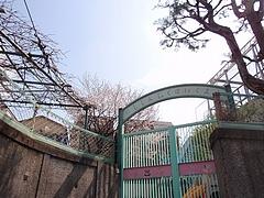 西新宿保育園
