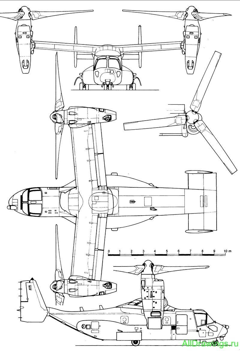 個人的備忘録at模型板 : 【航空機】イタレリ1/72オスプレイ改修案。