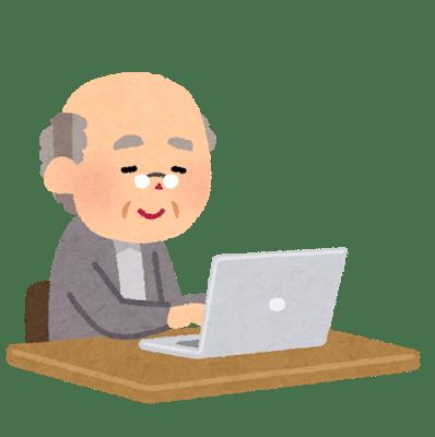 computer04_ojiisan