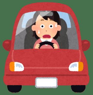 car_woman07_surprise