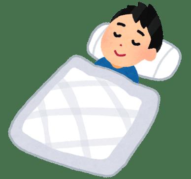 neru_sleep_man