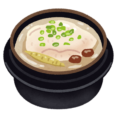 food_samugetan
