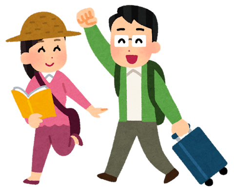 travel_happy_family_mother
