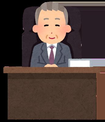 kaisya_desk1_syachou_man