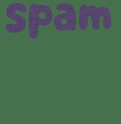 spam_maila