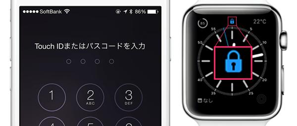 【更新版】Apple WatchのパスコードロックをiPhoneから解除する : Simple Guide to iPhone   シンプルガイド