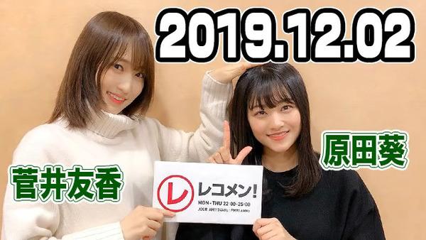bandicam 2019-12-03 01-48-36-205