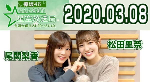 bandicam 2020-03-09 00-30-37-684