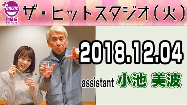 bandicam 2018-12-05 03-23-32-832
