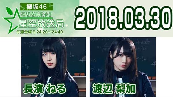 bandicam 2018-03-31 00-58-14-790