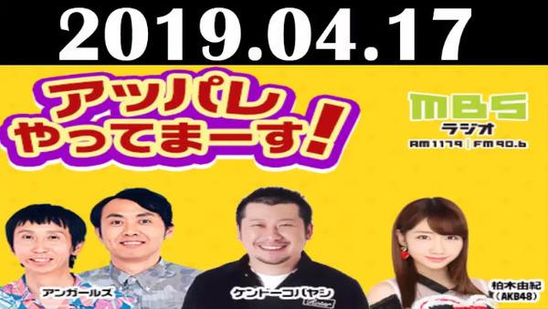 bandicam 2019-04-18 00-51-58-858