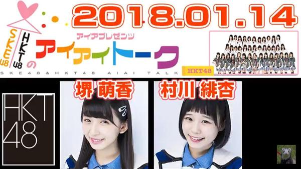 bandicam 2018-01-14 22-23-15-903