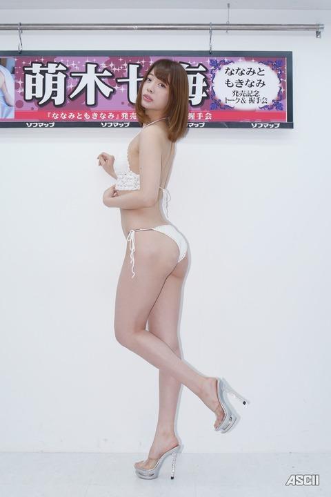 http://ascii.jp/elem/000/001/582/1582003/nanami_09_c_800x1200.jpg