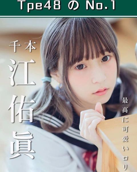 http://blogimg.goo.ne.jp/user_image/09/f4/8a2c3e3623c7b749ea09844b165b0a4a.jpg