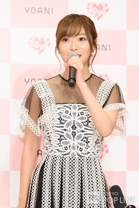 http://tokyopopline.com/images/2017/09/170905love3.jpg