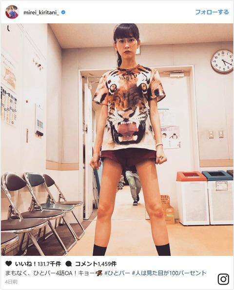http://articleimage.nicoblomaga.jp/image/153/2017/e/4/e461ec675f0b961001e4e221918d530018884bb21500946481.jpg