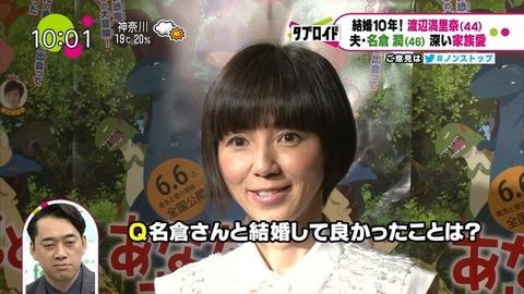 http://livedoor.blogimg.jp/aoba_f/imgs/7/6/76ebfa85-s.jpg