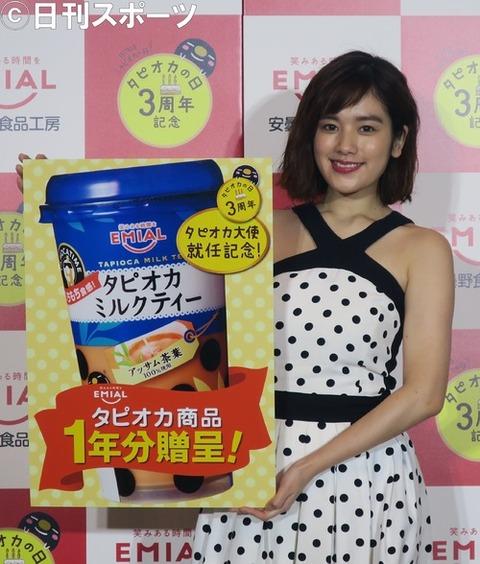 http://www.nikkansports.com/entertainment/news/img/201711090000374-w500_0.jpg