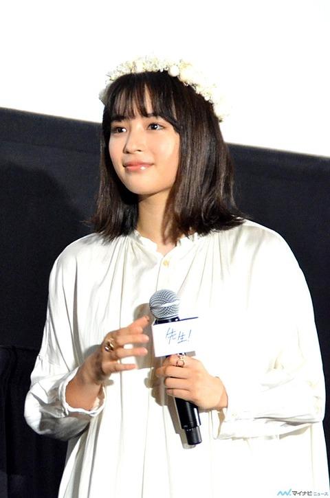 http://n.mynv.jp/news/2017/11/08/215/images/006l.jpg