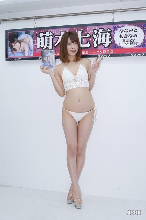 http://ascii.jp/elem/000/001/582/1582010/nanami_16_c_800x1200.jpg